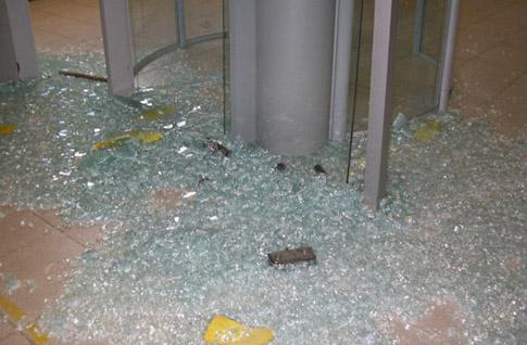Banco do Brasil em Baixa Grande sofre assalto